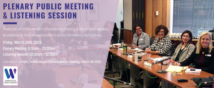 Plenary Public Meeting & Listening Session - March 26th 8:30am to 12:30pm